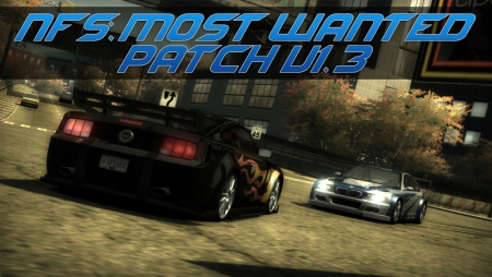 Патч версии 1.3 для NFS Most Wanted 2005