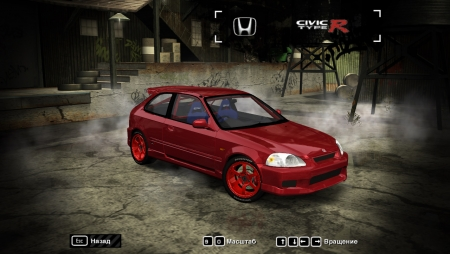 1997 Honda Civic Type-R для NFS Most Wanted 2005