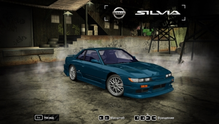 Nissan Silvia S13 для NFS Most Wanted 2005