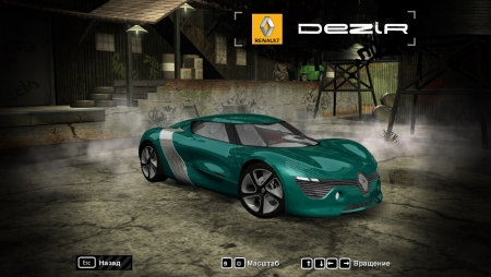 2010 Renault DeZir Concept для NFS Most Wanted 2005