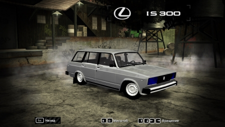 ВАЗ 2104 для NFS Most Wanted 2005