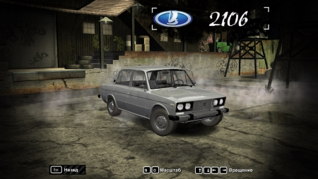 ВАЗ 2106 для NFS Most Wanted 2005
