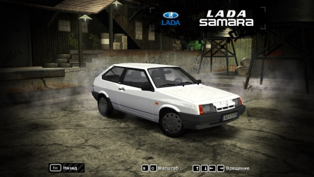 Лада 2108 Самара для NFS Most Wanted 2005