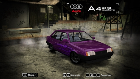 ВАЗ 21099 для NFS Most Wanted 2005