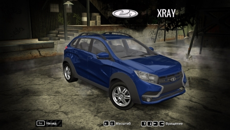 2015 Lada XRAY для NFS Most Wanted 2005