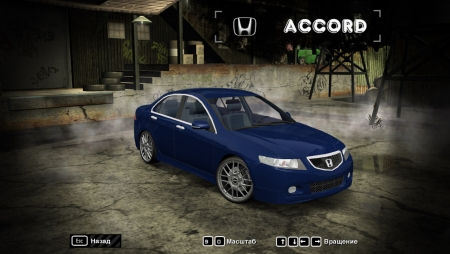 Honda Accord 7 для NFS Most Wanted 2005