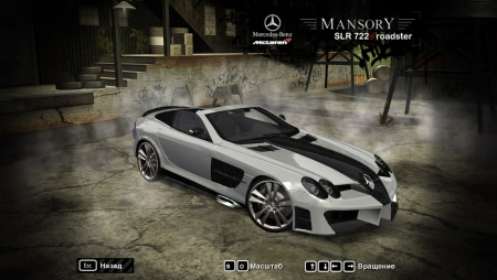 Mercedes-Benz Mansory SLR 722s Roadster для NFS Most Wanted