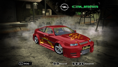 1992 Opel Calibra для NFS Most Wanted 2005