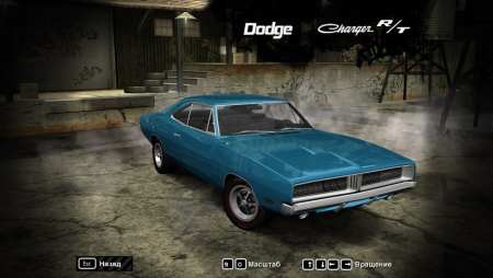 1969 Dodge Charger R/T для NFS Most Wanted 2005