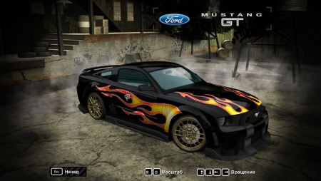 Винил Рейзора для NFS Most Wanted 2005