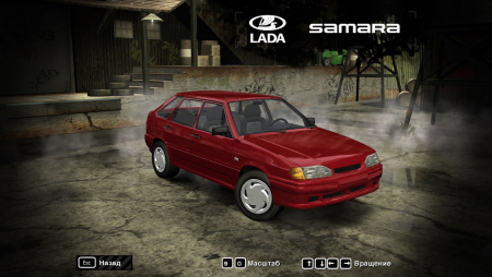 Лада Самара 2114 для NFS Most Wanted 2005